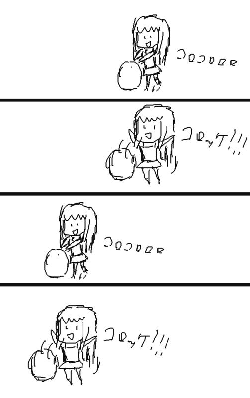 コロコロコロ…コロッケ!!!