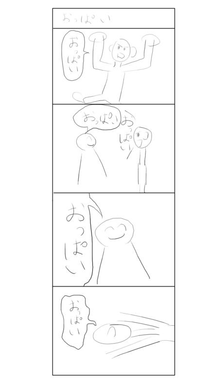 試しにpixiaで描いた漫画