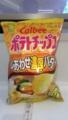 [Calbee]ポテトチップス『しあわせ濃厚バタ〜』