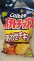 [Calbee]ポテトチップス『しあわせチキン』