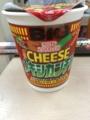 [日清食品]カップヌードル『チーズメキシカンチリ』
