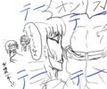 [ネヤノ ニシザキ]シプノラ
