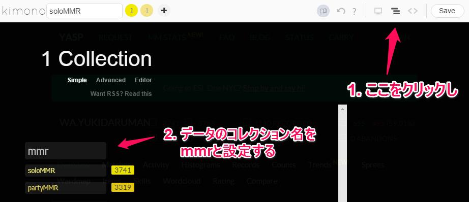 f:id:d2yukidaruman:20150930164343p:plain