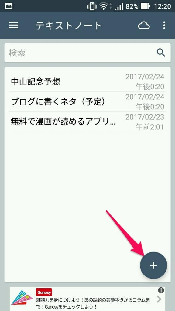 f:id:d3dayo:20170224123502j:plain