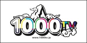 1000 TV