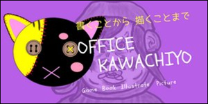 officekawachiyo