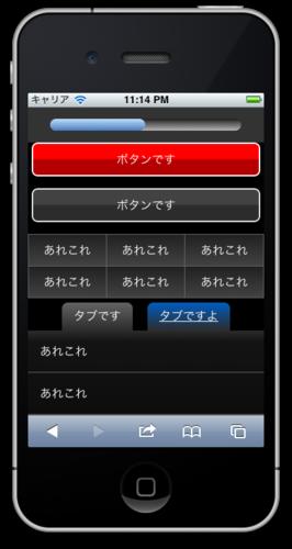 20110829233215