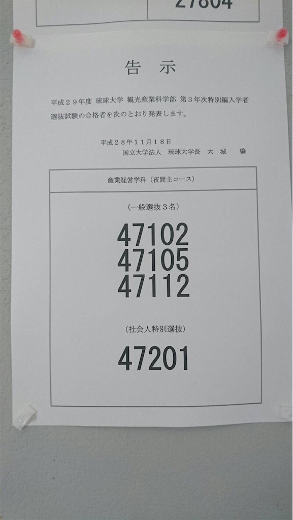 f:id:d4ge10nostalgia:20210411130143j:plain