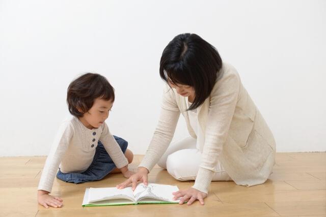 扶養控除とは?扶養の条件を知って確定申告を乗り切ろう。