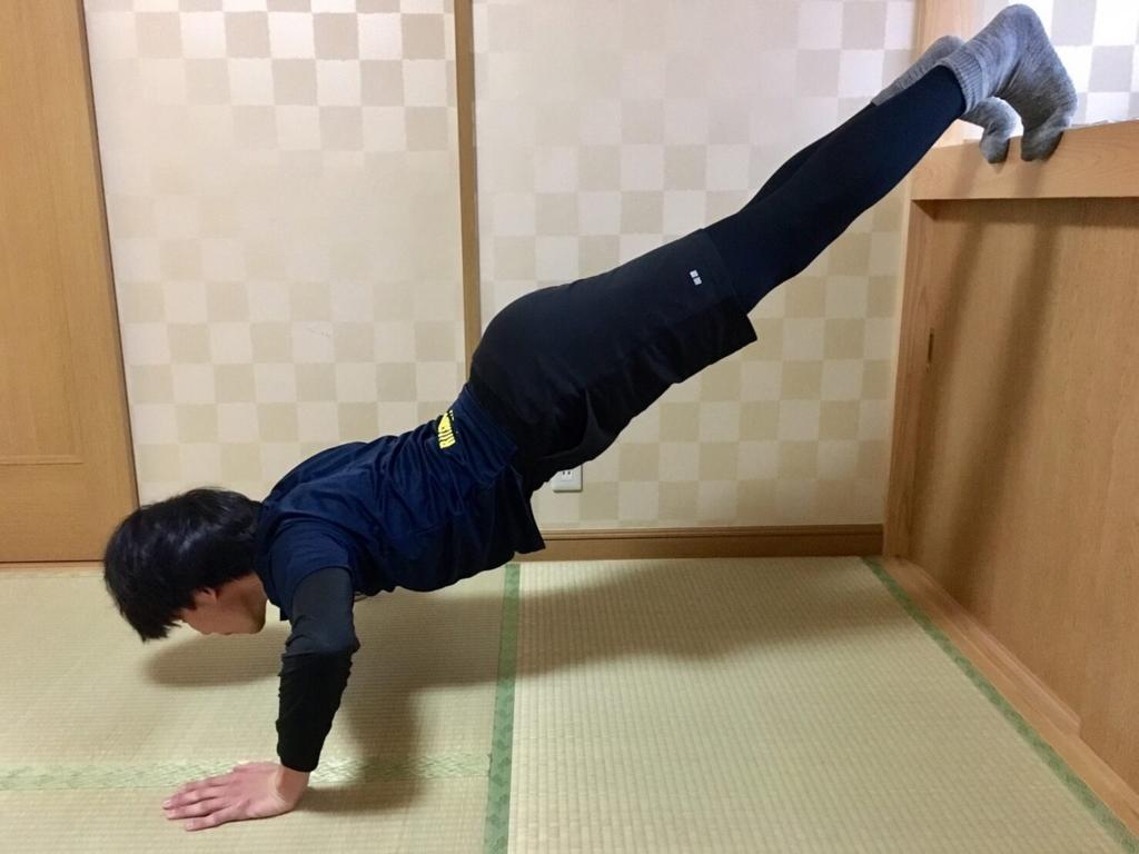 【自重筋トレ】自宅でできる強度の高い自重筋トレメニューを全身で6つ紹介する