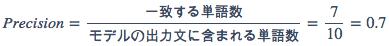 f:id:d_tamaki:20180817005315p:plain