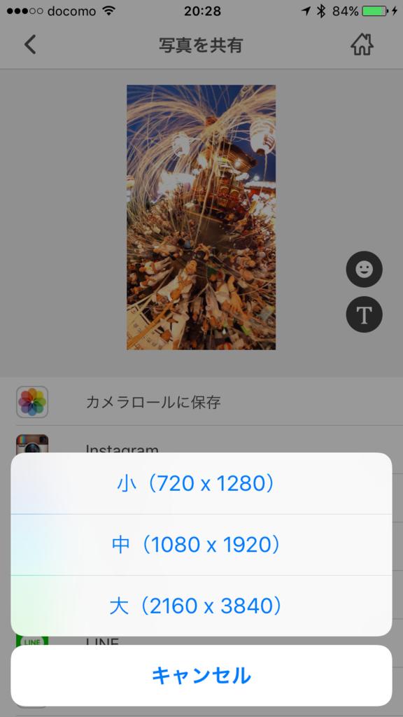 f:id:d_wackys:20160720204425p:plain:w270