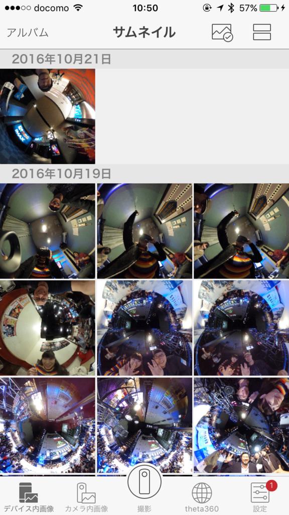 f:id:d_wackys:20161031105243p:plain