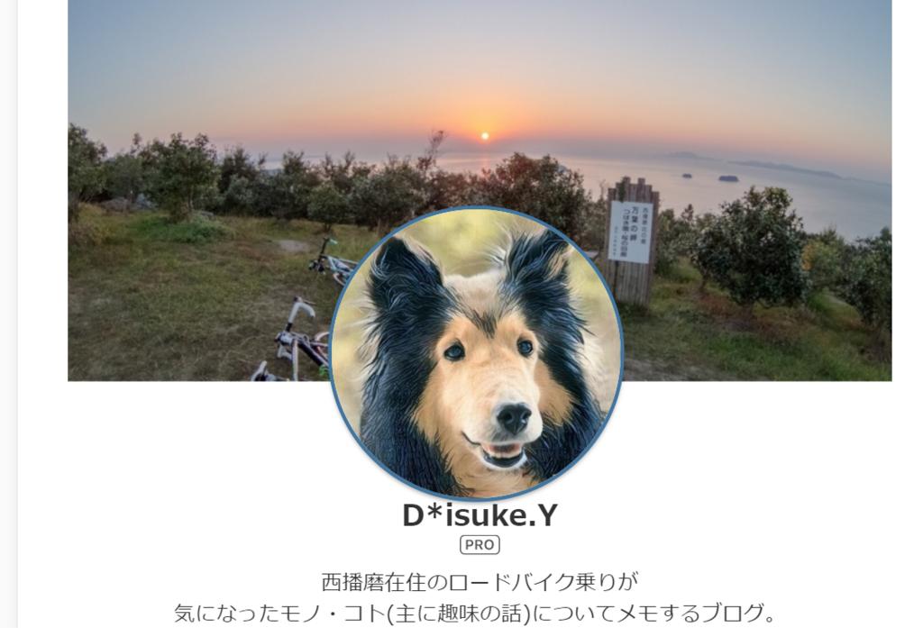 f:id:d_ymkw:20180212182045p:plain