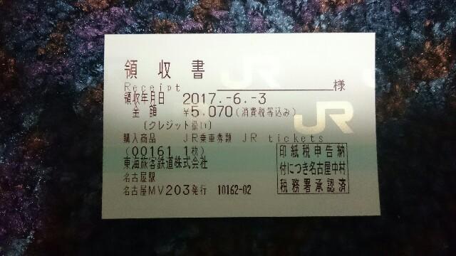 f:id:da--isuke:20170615202622j:image