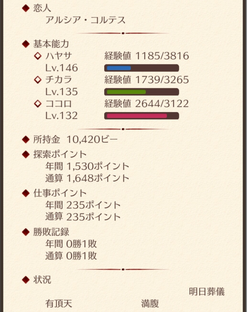 f:id:da-bozu:20160703154910j:plain
