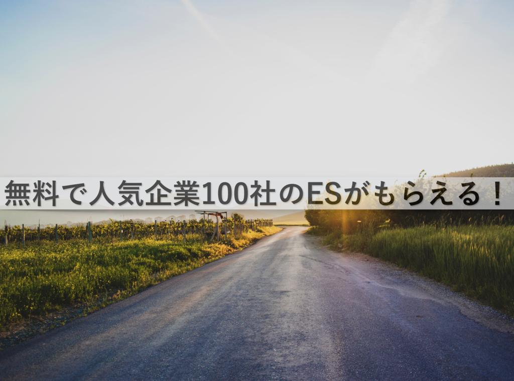 f:id:da-deng:20161206163441p:plain