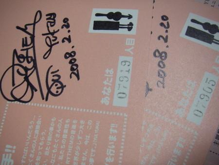 f:id:da-i-su-ki:20080220234101j:image