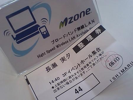 f:id:da-i-su-ki:20080223142346j:image