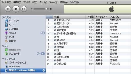 f:id:da-i-su-ki:20080420093300j:image