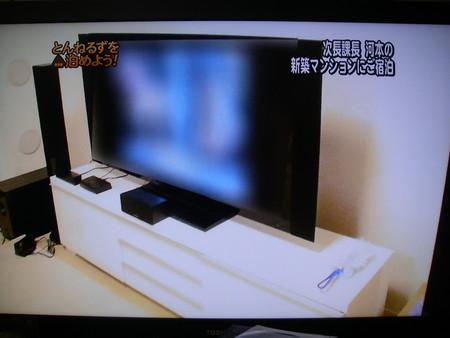 f:id:da-i-su-ki:20080501232648j:image