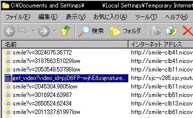 f:id:da-i-su-ki:20080517235747p:image