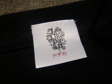 f:id:da-i-su-ki:20080525111228j:image