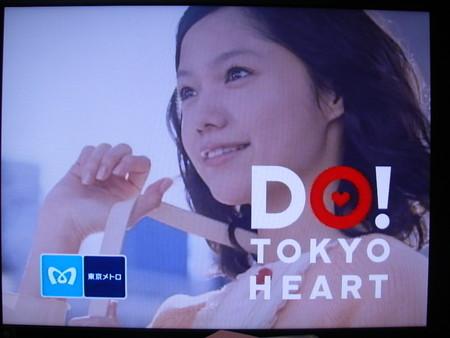 f:id:da-i-su-ki:20080527000410j:image