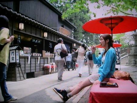 f:id:da-i-su-ki:20080530231359j:image