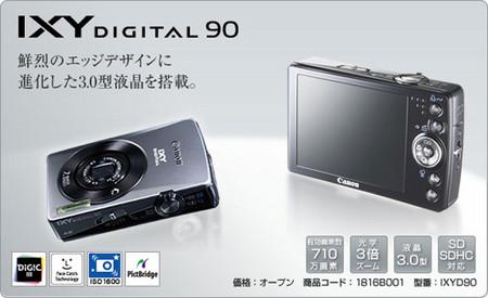 f:id:da-i-su-ki:20080530233129j:image