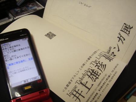 f:id:da-i-su-ki:20080531102143j:image