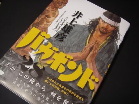 f:id:da-i-su-ki:20080531102316j:image