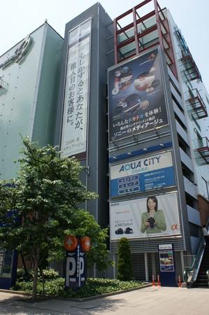 f:id:da-i-su-ki:20080614123536j:image