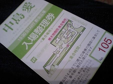 f:id:da-i-su-ki:20080614131557j:image
