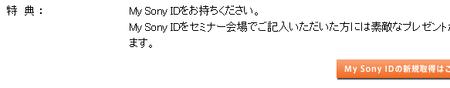 f:id:da-i-su-ki:20080615082403p:image