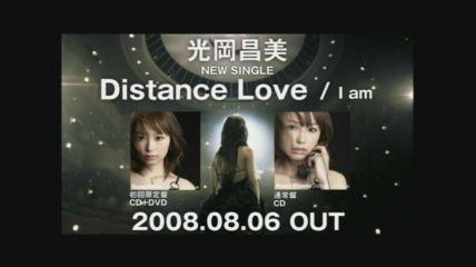f:id:da-i-su-ki:20080803124012j:image