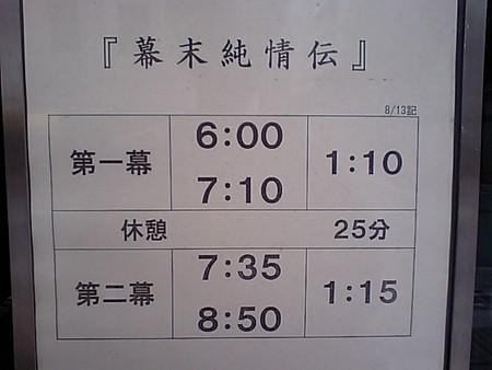 f:id:da-i-su-ki:20080813154141j:image