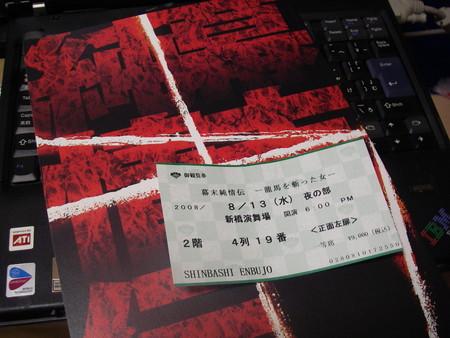 f:id:da-i-su-ki:20080814000033j:image