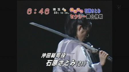 f:id:da-i-su-ki:20080814152440j:image