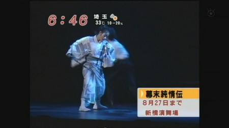 f:id:da-i-su-ki:20080814152442j:image