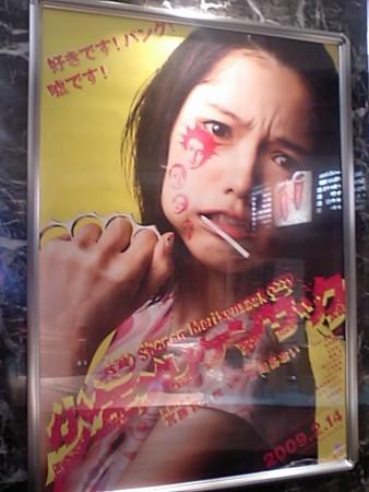 f:id:da-i-su-ki:20080913123758j:image