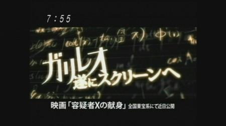 f:id:da-i-su-ki:20080919211520j:image