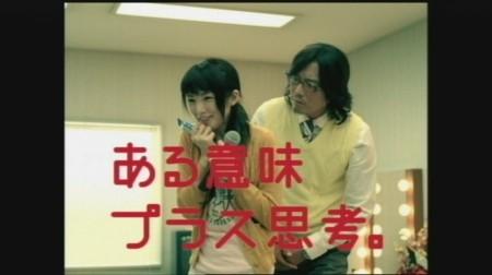 f:id:da-i-su-ki:20080919222254j:image