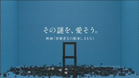 f:id:da-i-su-ki:20080921123508j:image