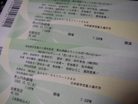 f:id:da-i-su-ki:20081011073714j:image