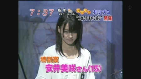 f:id:da-i-su-ki:20081027234150j:image