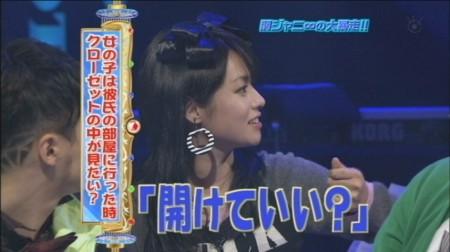 f:id:da-i-su-ki:20081027234431j:image