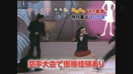 f:id:da-i-su-ki:20081027235342j:image