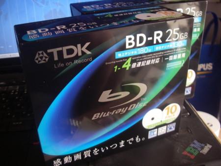 f:id:da-i-su-ki:20081101111845j:image