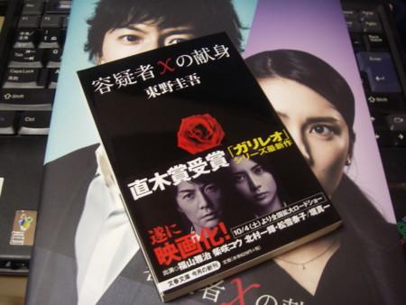 f:id:da-i-su-ki:20081101232800j:image